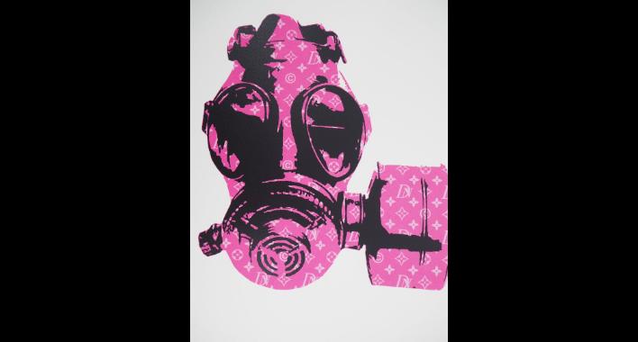 Monogram mask (Death NYC)