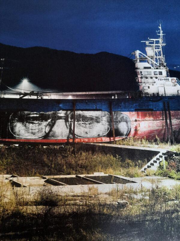 Inside out, Action in Kesennuma, Japan (JR)